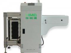 SMT-PCB全zi动下板机
