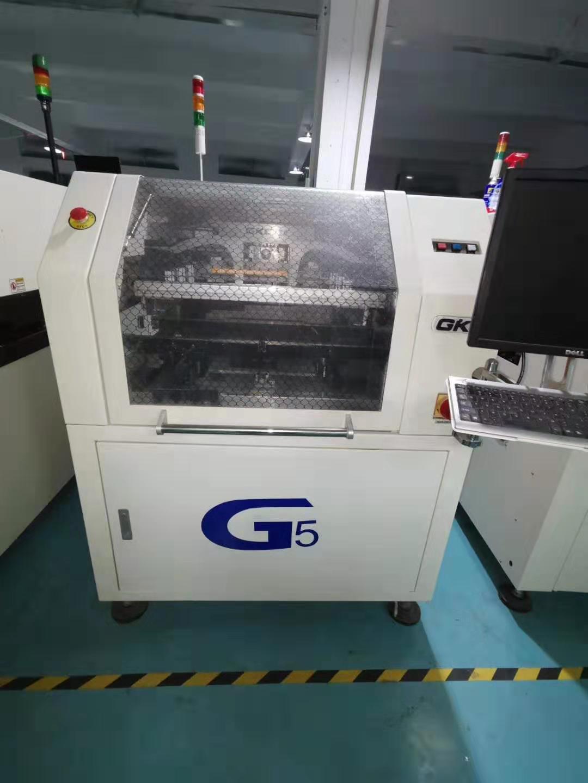 GKG二手G5锡膏印刷机