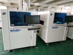 二手和田古德GD450xi膏印shua机