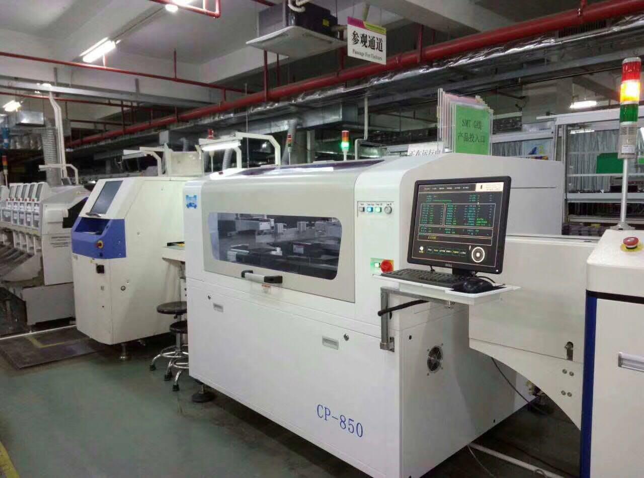环城CP850全自dong印刷机