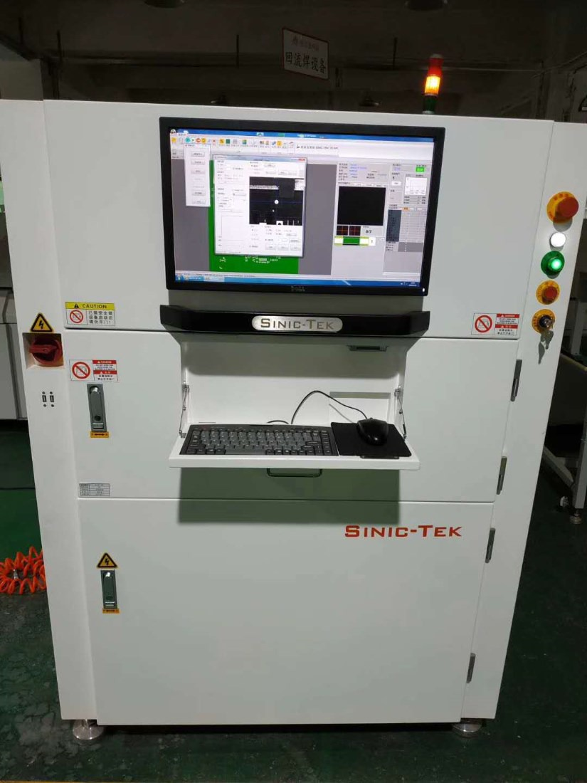 二手spi锡膏测试仪思泰克SPI S8030-2可测大板可租可售
